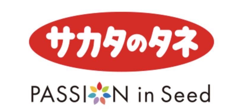 【サカタのタネの年収】給料からランキングまで詳しく紹介!