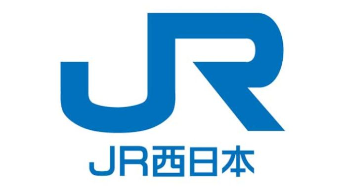【JR西日本の年収】662万円!安心の大手運輸業の社員の声とは