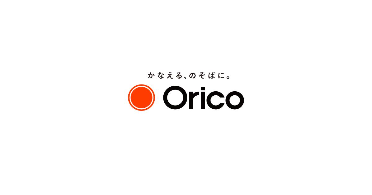 【オリコの平均年収596万円】社員が語る企業の実情に迫る