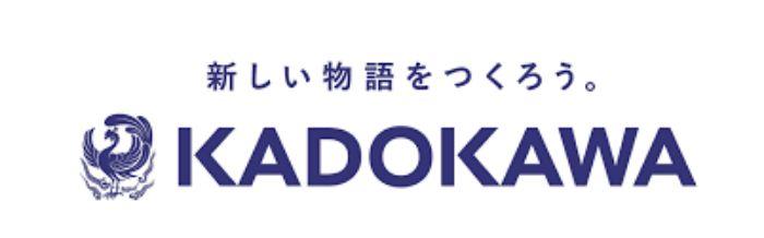 【KADOKAWAの年収】平均833万円?給料事情を徹底解説します