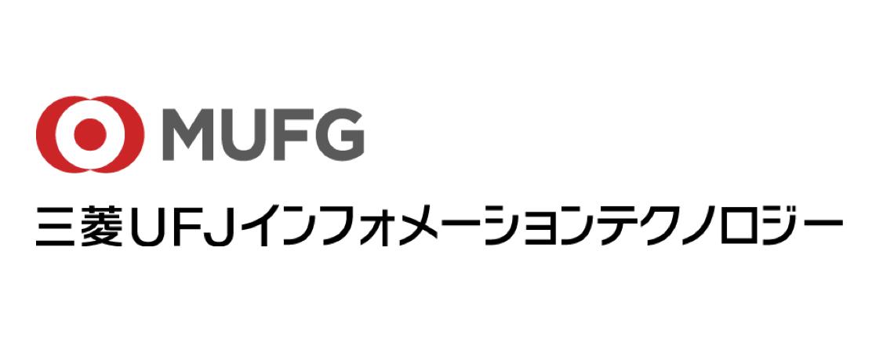 【三菱UFJインフォメーションテクノロジーの年収】口コミとともにご紹介