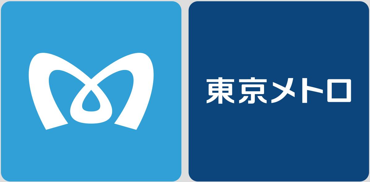 【東京メトロへ転職するには】年収や鉄道業界の将来性まで詳しく紹介!