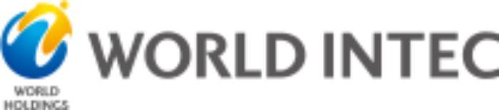 ワールドインテックに就職するには|待遇や募集要項を紹介します
