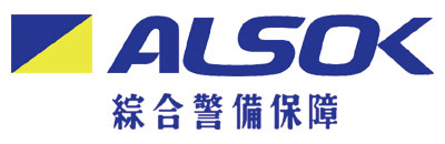 【ALSOK(綜合警備保障)への就職】待遇や採用情報を口コミと共にご紹介