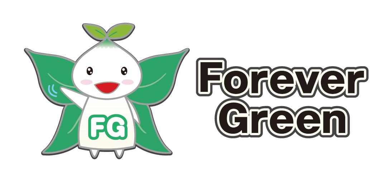 フォーエヴァーグリーンのロゴ