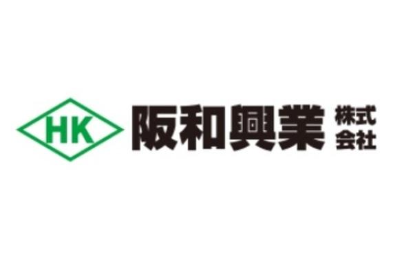 【阪和興業の年収】社員の方の口コミからリアルな数字を紹介