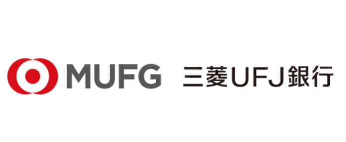三菱UFJ銀行への転職は?年収や業界の将来性まで詳しく紹介!