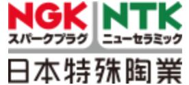 【日本特殊陶業の年収】平均650万越え?口コミを元に徹底解説