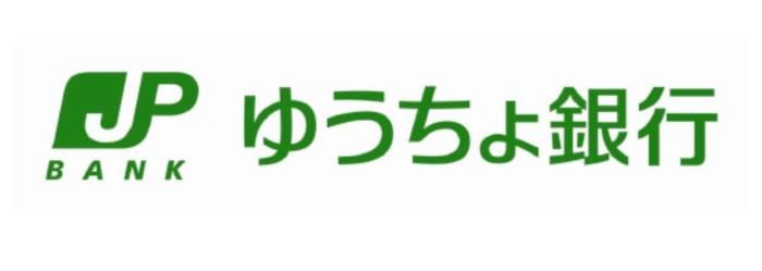 【ゆうちょ銀行へ転職するには】年収や金融業界の将来性まで詳しく紹介!
