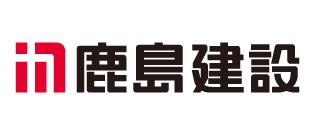 鹿島建設の年収は1134万!【社員の口コミもご紹介】