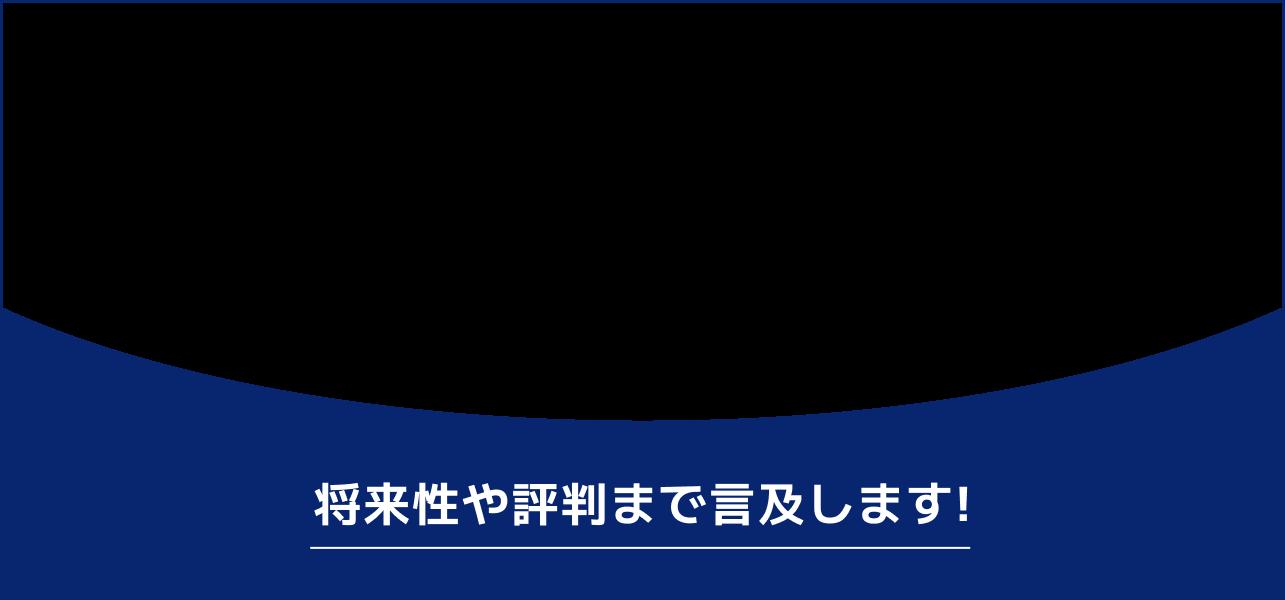 旭硝子(AGC)の年収は800万円超え?【社員の声を聞く】