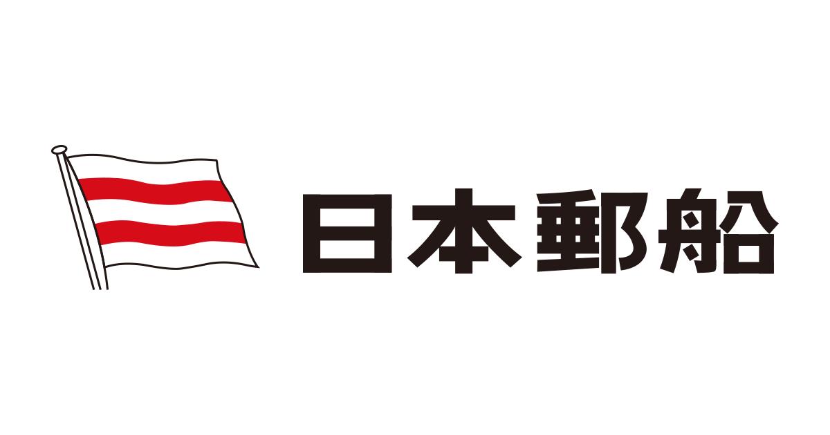 【日本郵船へ転職するためには】様々な中途採用情報をご紹介