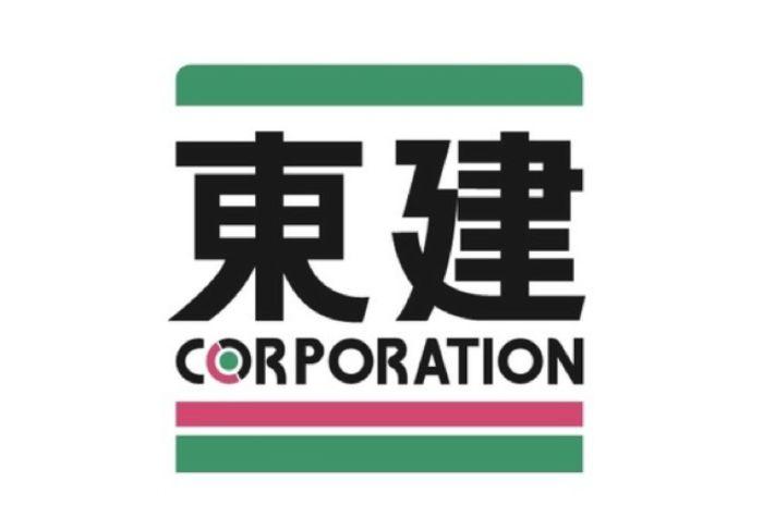 【東建コーポレーションへの転職】社員の口コミ・評判を紹介!