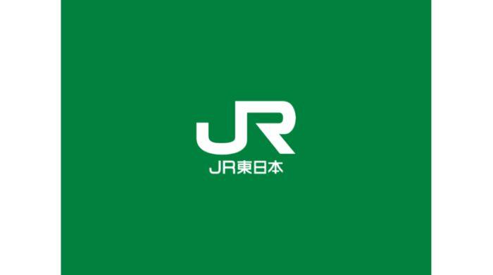 【JR東日本へ転職するには】年収や鉄道業界の将来性まで詳しく紹介!