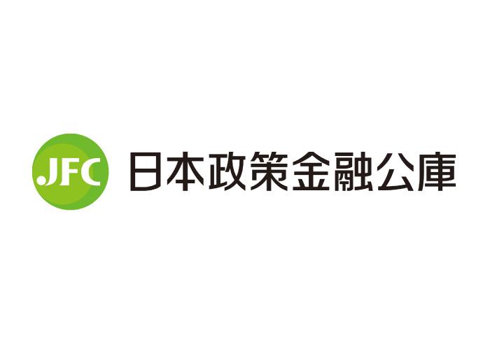 【日本政策金融公庫へ就職するためには】知りたい情報を詳しくご紹介