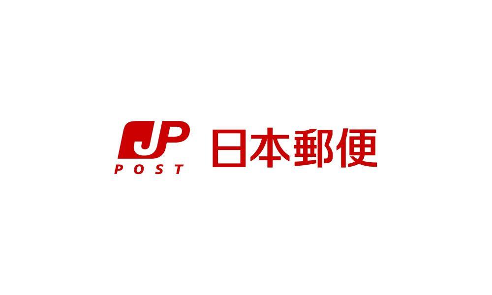 【日本郵便の評判】口コミを元に評価制度や職種別のやりがいをご紹介