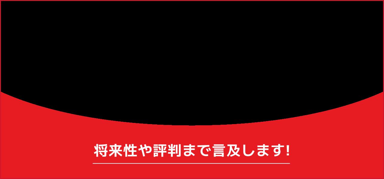 日本生命の平均年収は1000万円超え?社員の評判も確認
