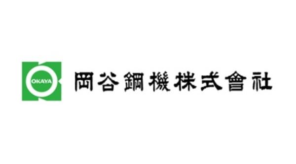 【岡谷鋼機の年収は800万円超え?】社員の方の口コミをご紹介