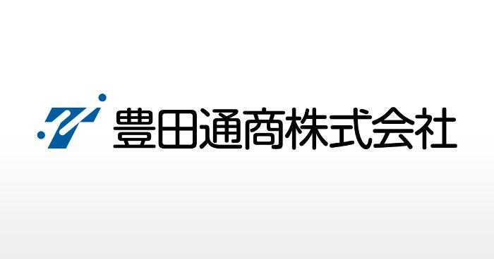 【豊田通商の年収】1000万円越えも可能?社員の口コミまとめ