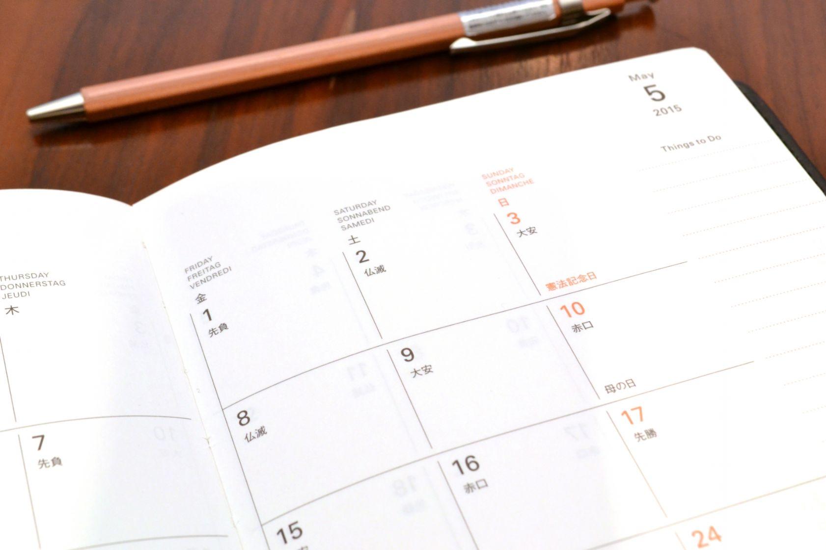 【例文あり】転職での面接日程調整のメールの書き方と返信のポイント